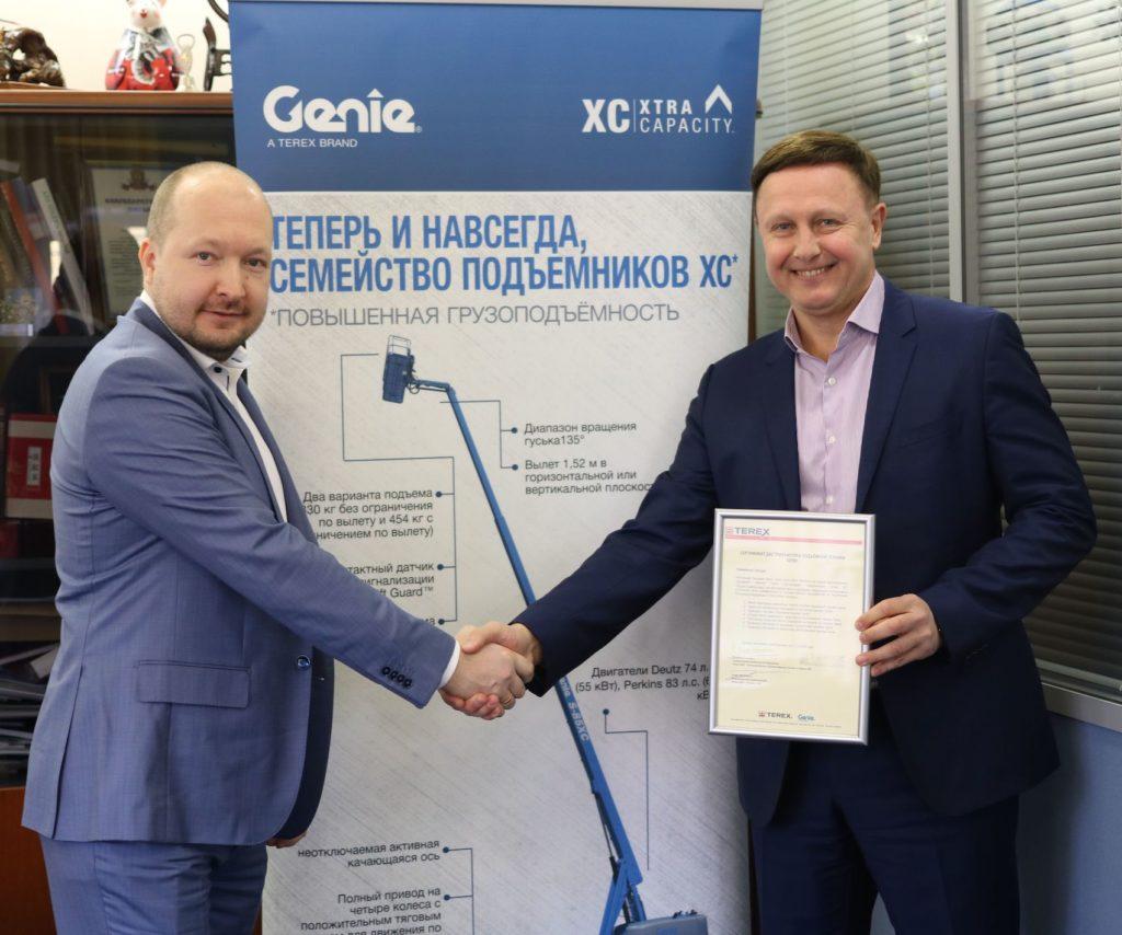 Genie nomme son nouveau distributeur en Russie